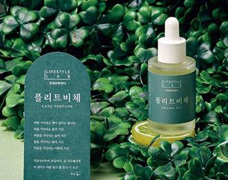 롯데백화점, MZ세대 위한 '감성 마케팅' 시동, 시그니처 향기 마케팅 진행